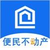 便民不動產app官方版v1.2.8