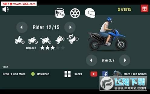 Rider Escape最新版v0.0.1截图0