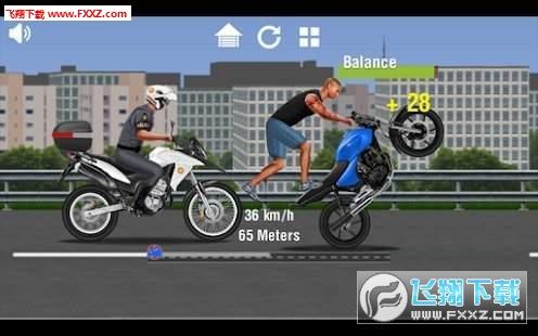 Rider Escape最新版v0.0.1截图1