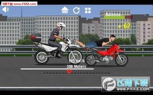 Rider Escape最新版v0.0.1截图2