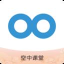 空中课堂app