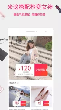 七七特价app安卓版3.3.1截图2