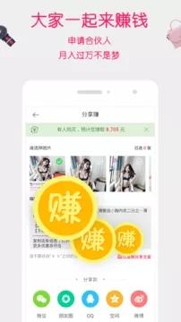 七七特价app安卓版3.3.1截图3