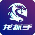 龙抓手app安卓版1.0.1