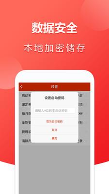 帮你花app安卓版2.0.1截图0