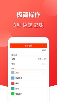 帮你花app安卓版2.0.1截图3