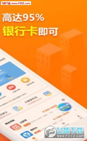 快乐钱袋app官方版V1.0截图2