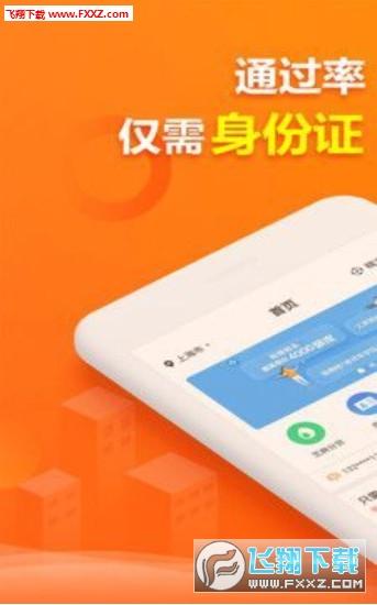 快乐钱袋app官方版V1.0截图0