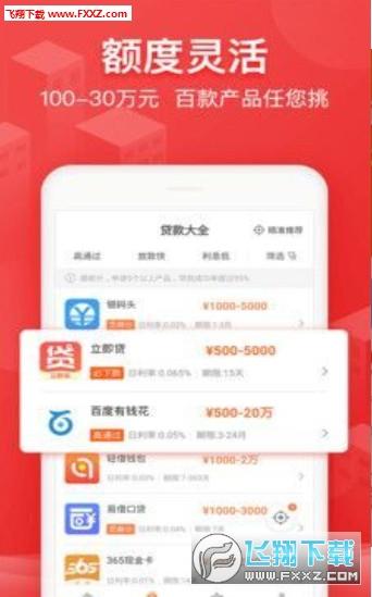 快乐钱袋app官方版V1.0截图1