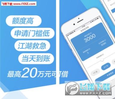 米多借呗app手机版V1.0截图0