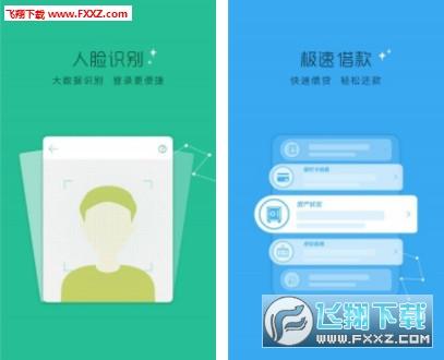 新宇钱包app手机版V1.0截图0