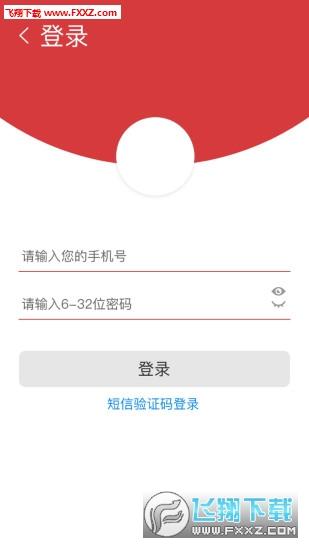 棉花手记app官方版1.5.0截图1