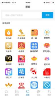 借亦有道app手机版V1.0截图1