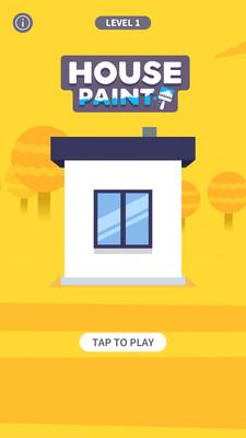 粉刷房子游戏1.0.1截图0
