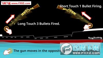 神枪手爆射手游apk1.3.0截图2