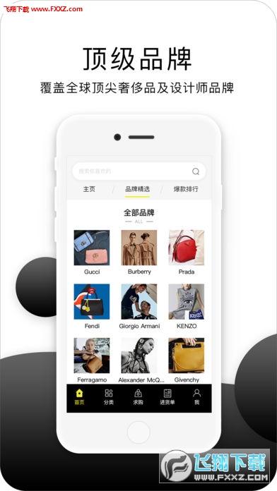 云尚互联安卓版1.0.0截图1
