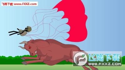 跳伞火柴人安卓版v1.0.0截图2