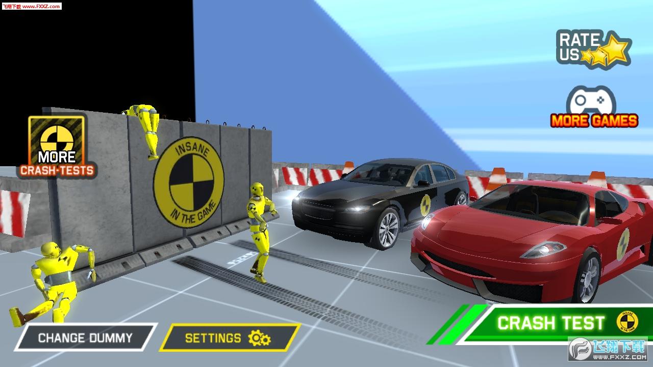 法拉利汽车碰撞试验安卓版1.0截图0