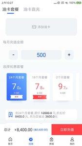 爱卡之家app官方版1.0.0截图0