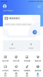 爱卡之家app官方版1.0.0截图2