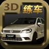 科目二驾驶模拟游戏v1.0.1