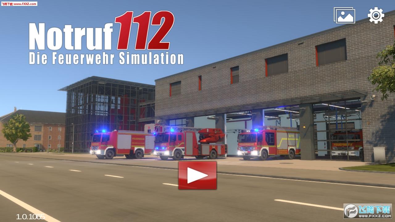 紧急112:消防队员模拟安卓版1.0.1065截图0