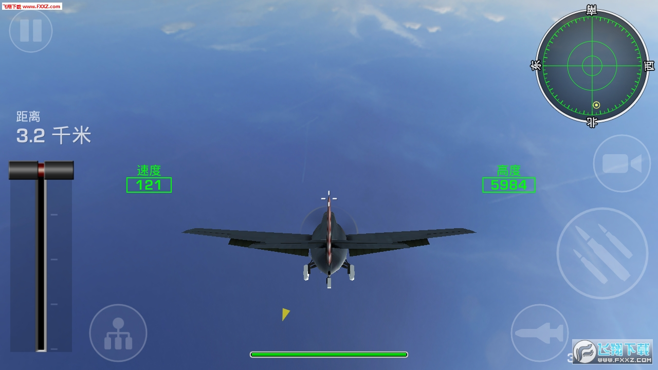 航空指挥模拟安卓版2.0截图2