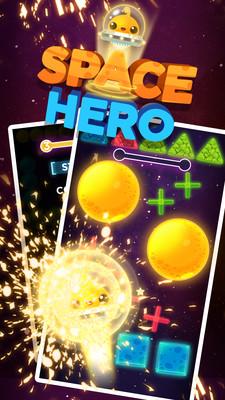 太空英雄安卓版1.0.2截图0