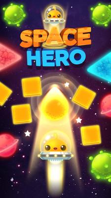 太空英雄安卓版1.0.2截图1