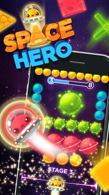太空英雄安卓版1.0.2截图2
