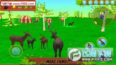 非常普通的鹿游戏1.16截图0
