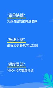 小淘花app安卓版1.0.0截图1