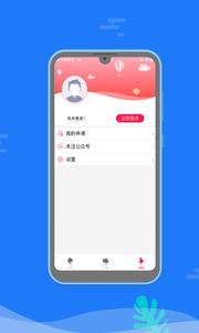 小淘花app安卓版1.0.0截图2