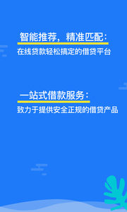 小淘花app安卓版1.0.0截图3