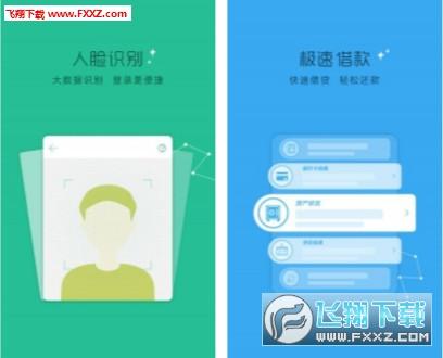 随付钱包app手机版v1.0.1截图0