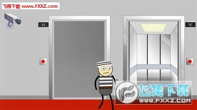 火柴人逃离电梯2手机版v1.0.0截图0