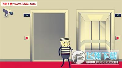 火柴人逃离电梯2手机版v1.0.0截图2
