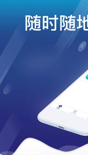 雪莲借贷app1.0截图0