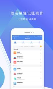 拼财app官方版1.0.8截图0