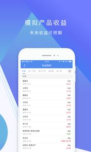 拼财app官方版1.0.8截图3