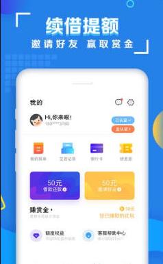 小奇钱包app1.0截图1