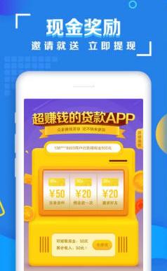 小奇钱包app1.0截图0