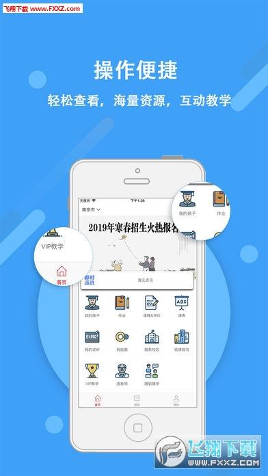 点津作文app官方版1.8.3截图1
