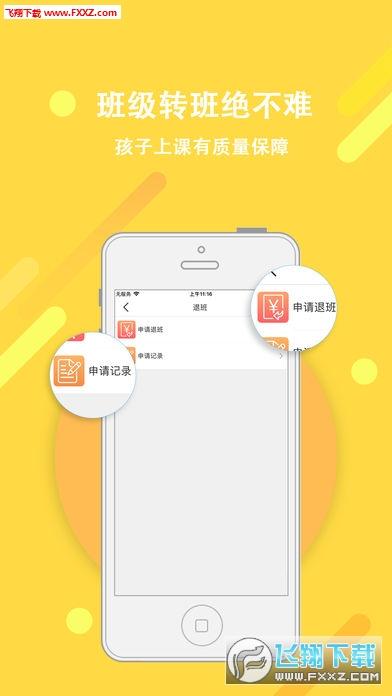 点津作文app官方版1.8.3截图0