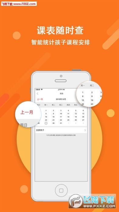点津作文app官方版1.8.3截图2