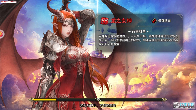 女神纪元安卓版v1.1.3.16截图2