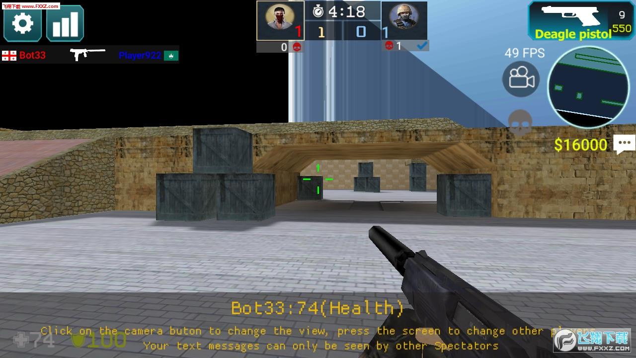 突击分队致命打击手游2.0截图2