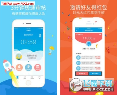 鼓袋钱包app手机版v1.2截图0