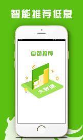 爱乐花借贷appv1.0截图0