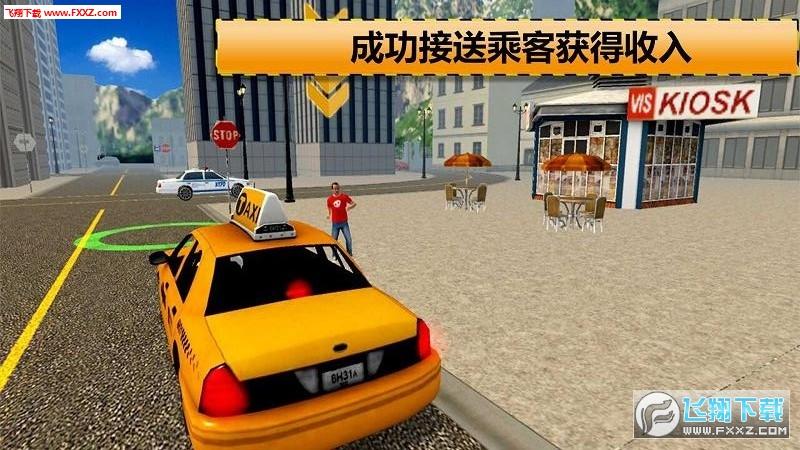 3D霹雳飞车手游1.0截图0
